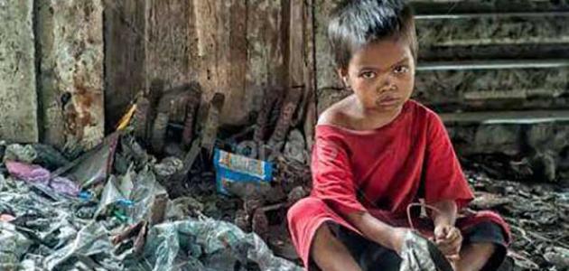 تعبير عن الفقراء والمساكين