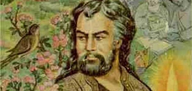 الشاعر حافظ الشيرازي