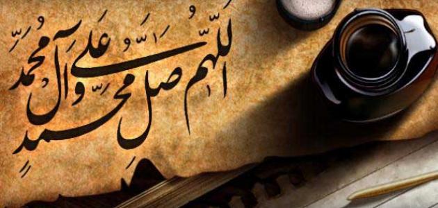 أخلاق الشخصية المحمدية