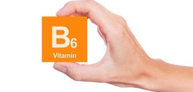 فوائد فيتامين B6