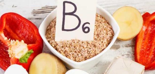 مصادر فيتامين B6