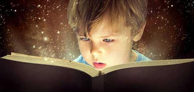 قصة قصيرة خيالية للأطفال