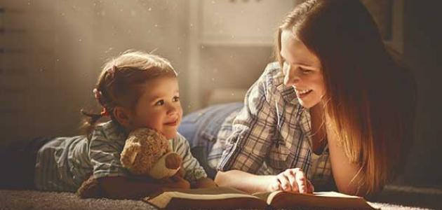 قصة قبل النوم للأطفال