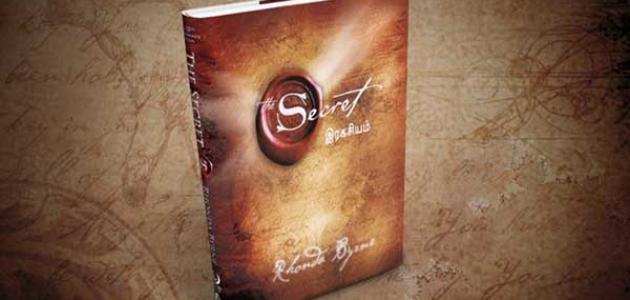 ملخص كتاب العبرات