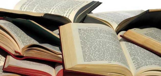 مقتبسات من روايات