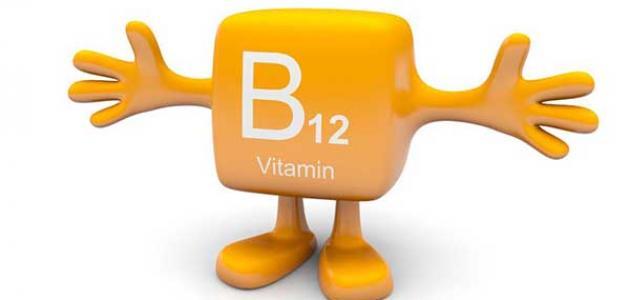 خطر زيادة جرعة فيتامين B12