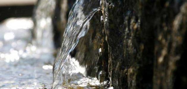 مقال علمي قصير عن ماء زمزم
