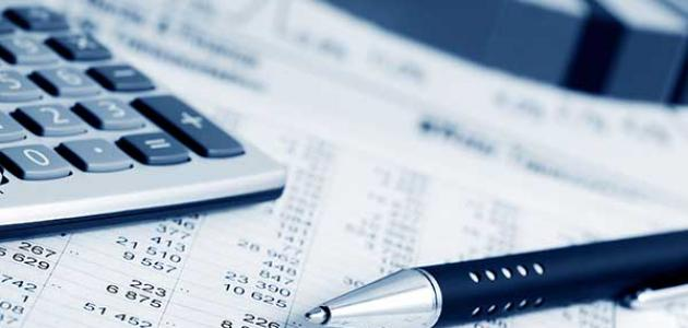 الفرق بين ضريبة الدخل والمبيعات