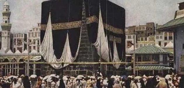 حج العرب قبل الإسلام