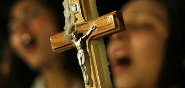 معتقدات المسيحيين الخاطئة