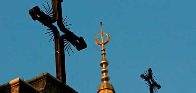 أنواع الديانات السماوية