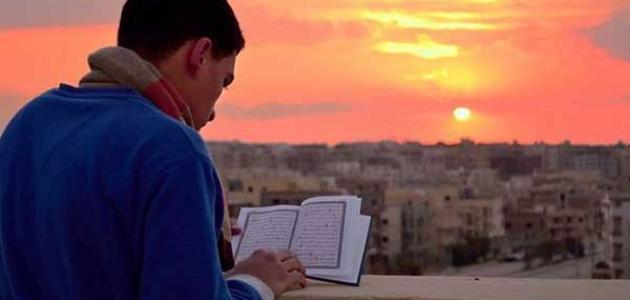 بحث عن الحرية في الإسلام
