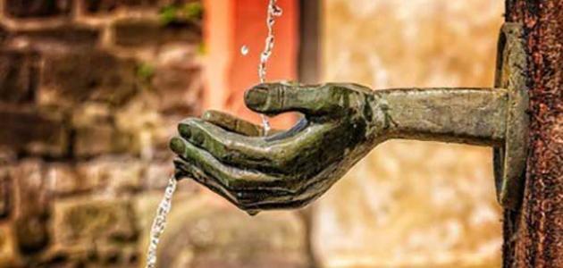دعاء قبل شرب ماء زمزم