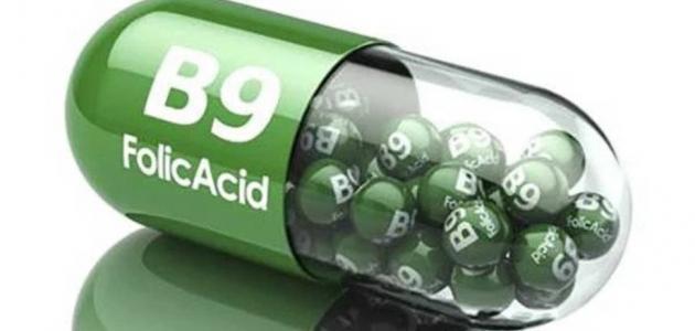 أضرار فيتامين B9
