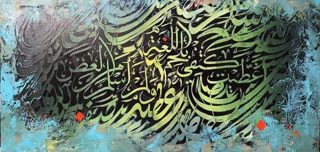 أشهر شعراء العرب في العصر الحديث