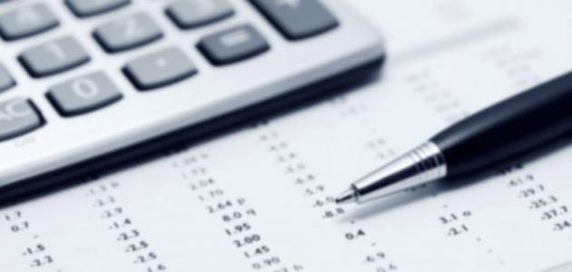 مفهوم المحاسبة الضريبية