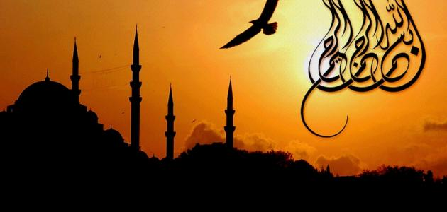 من أول من كتب بسم الله الرحمن الرحيم