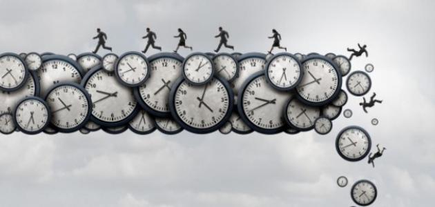 بحث عن الوقت