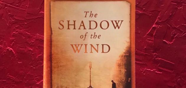 قراءة في رواية ظل الريح