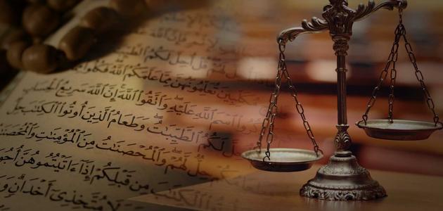بحث عن عدالة الخلفاء الراشدين
