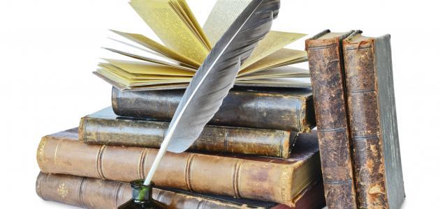 مفهوم الشعر عند العرب