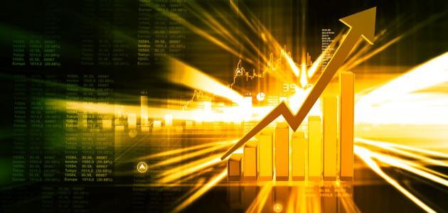 ما هو معدل النمو الاقتصادي