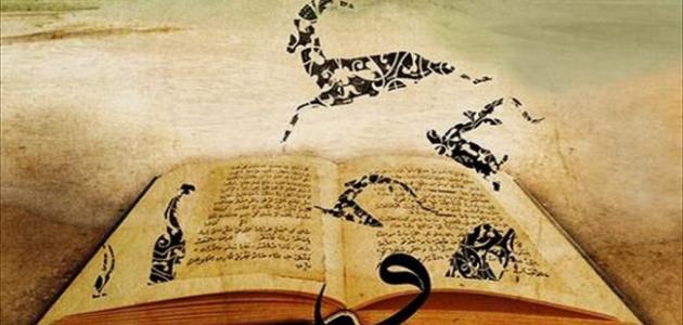موضوع إنشاء عن مولد النبي