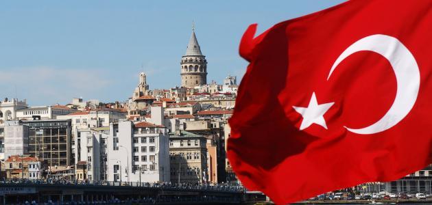 طرق الاستثمار في تركيا