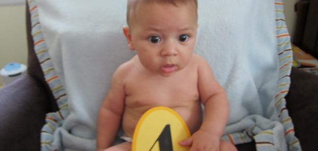 وزن الرضيع في الشهر الرابع