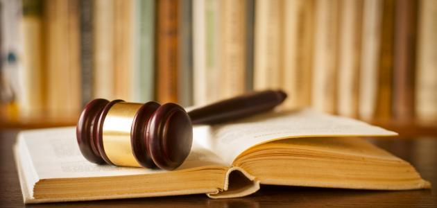 شرح قانون الإجراءات الجزائية