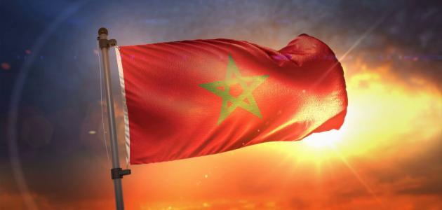 تسمية المغرب الأقصى