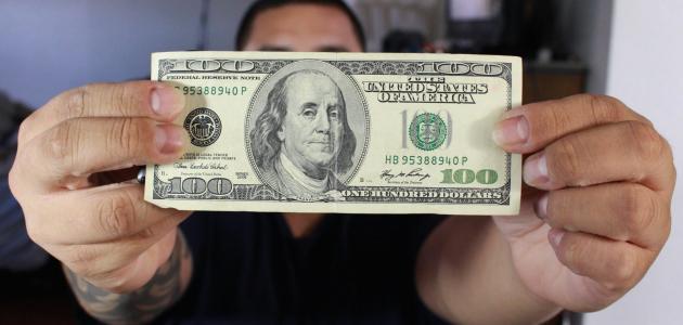 كيف تجني المال بسرعة