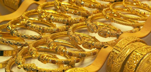 تجارة الذهب وأنواعها وكيفية الاستثمار فيها