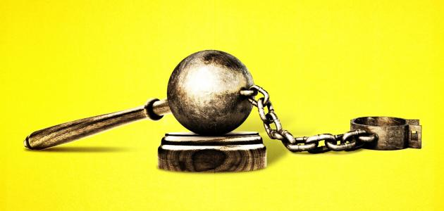 الرقابة القضائية على أعمال الإدارة