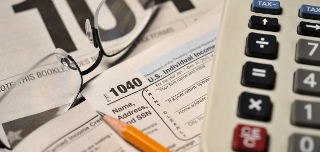 ما هي نماذج ضريبة الدخل