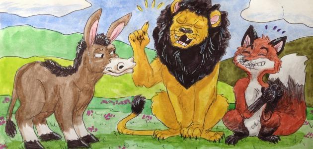 قصة الحمار والثعلب