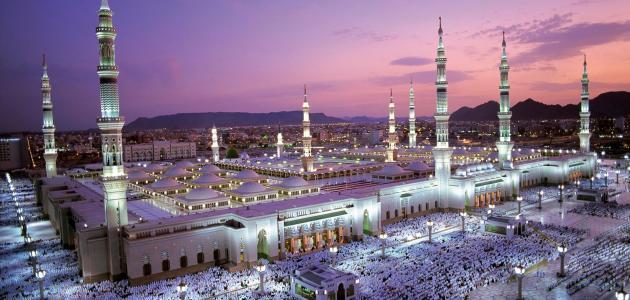أول عاصمة في تاريخ الإسلام