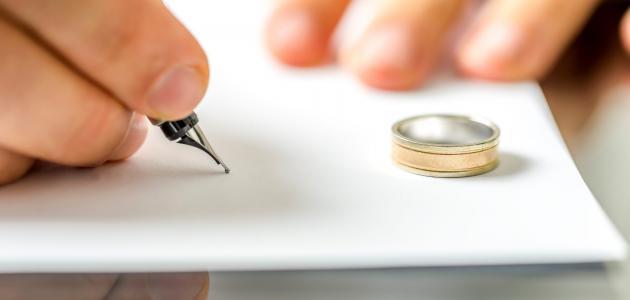 هل يحق للزوجة طلب الطلاق إذا تزوج عليها زوجها