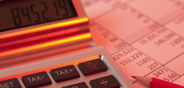 مفهوم الضريبة على أرباح الشركات
