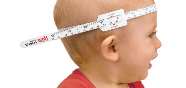محيط رأس الطفل حديث الولادة