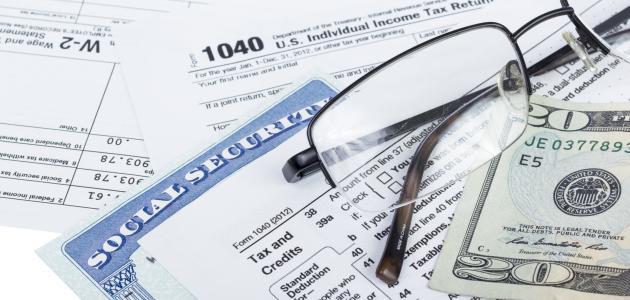 نظام التأمينات الاجتماعية