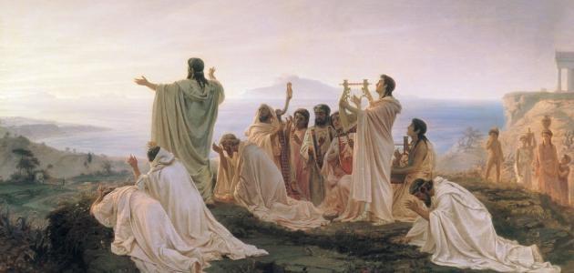 أسماء فلاسفة اليونان