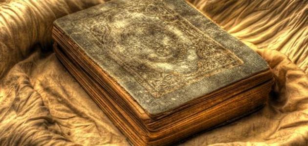 تأملات في سورة الرحمن
