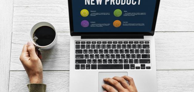اهمية التسويق عبر الانترنت