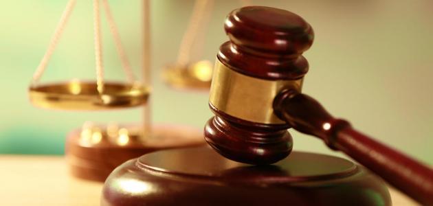 القانون الجنائي السعودي