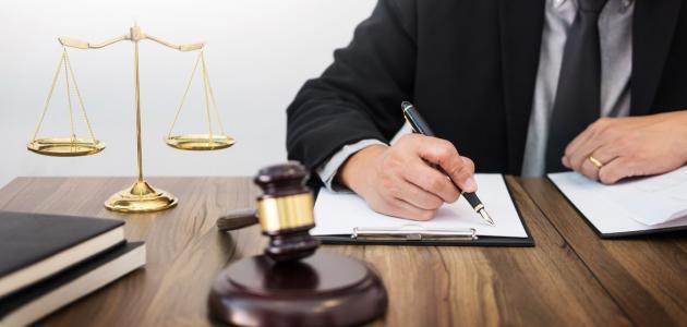 قانون الإثبات الإماراتي