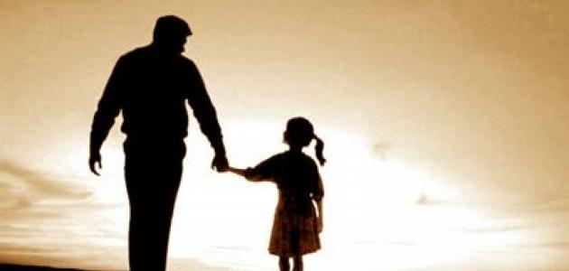 كلام جميل عن الأب