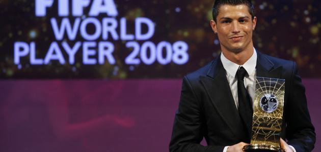 أفضل لاعب في العالم لعام 2008