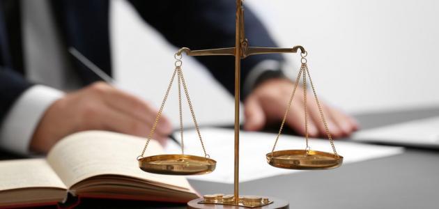 اليمين الحاسمة في القانون الأردني
