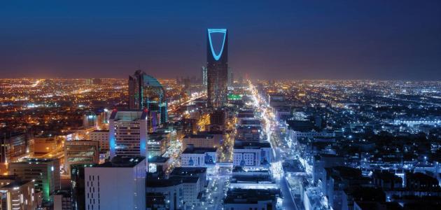 طرق الاستثمار في السعودية